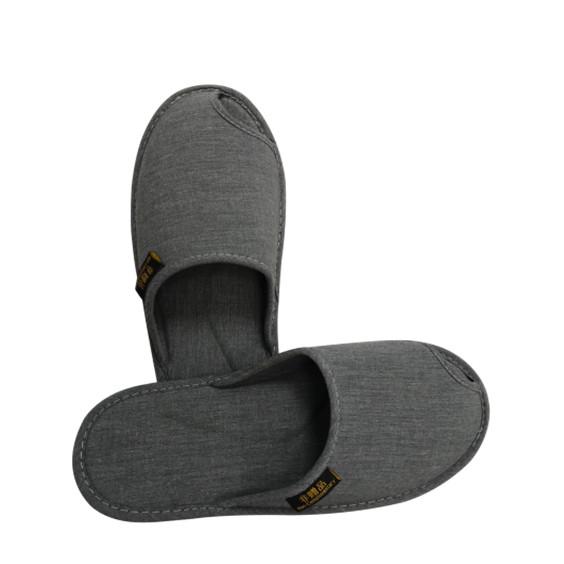 酒店环保拖鞋速干包头-深灰