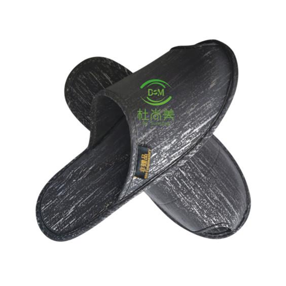 环保拖鞋——土豪金版-深灰色