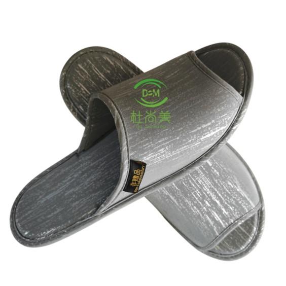 环保拖鞋——土豪金版-银色开口