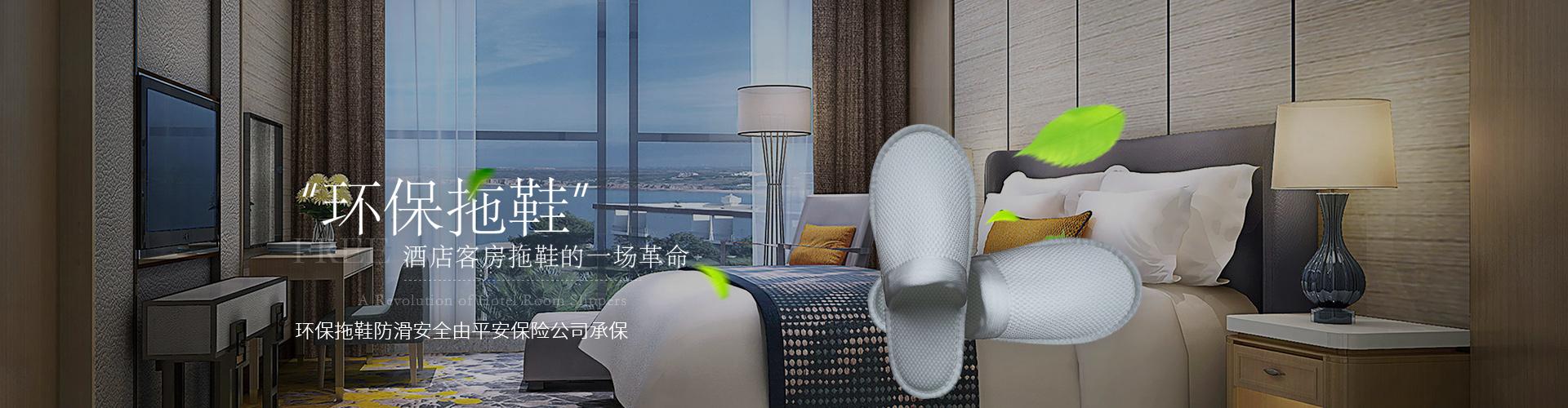 http://www.dusunhuanbao.com/data/images/slide/20190717114011_908.jpg
