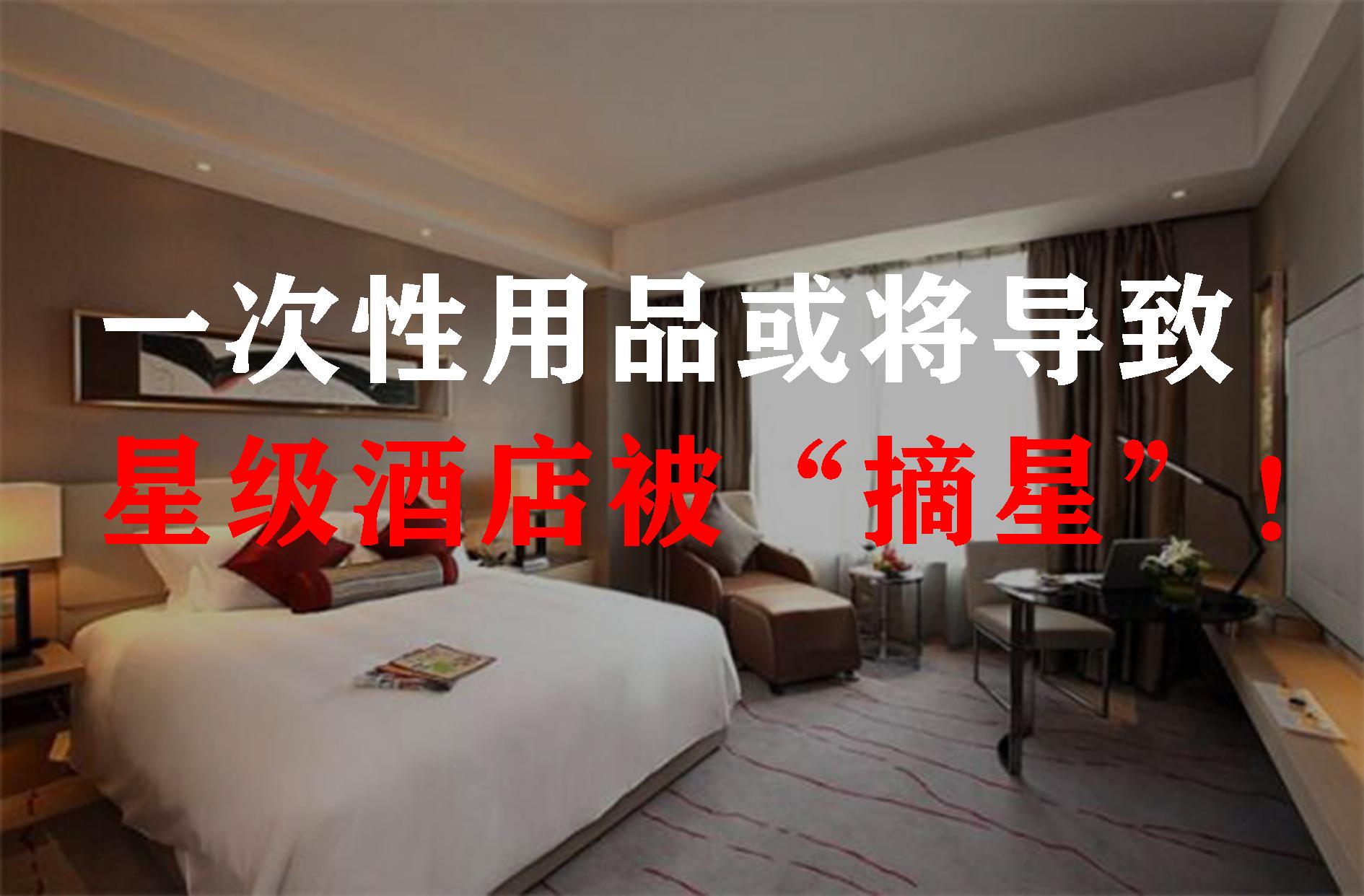 酒店环保拖鞋.jpg